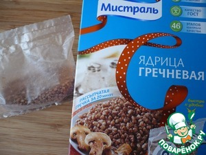 """I took for garnish buckwheat """"Unground"""" in packages TM """"Mistral"""". Prepared quickly and conveniently. Lower the bag with buckwheat in boiling water. Simmer for 20 minutes."""