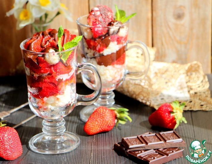 Рецепт: Рисовый десерт Клубника в шоколаде