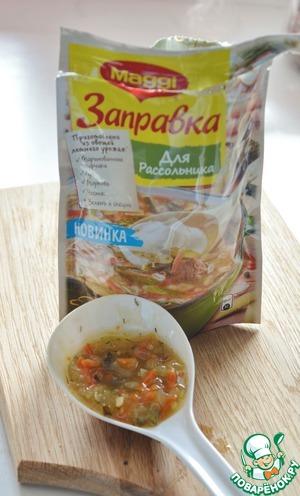 Сделать соус вкуснее и пикантнее нам поможет заправка MAGGI для рассольника, в которой уже есть лук, морковь, маринованные огурчики и зелень