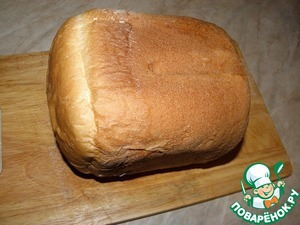 To give a little bread to cool and be cut.