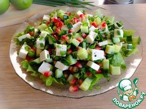 Sprinkle the salad and serve! Bon appetit!