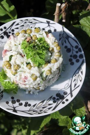 And portioned, put the salad slide. Bon appetit!