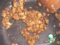 Рис Золото Индии ингредиенты