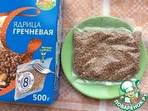 Pre-boil a bag of buckwheat.