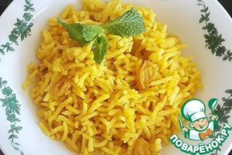 Рецепт: Рис Золото Индии