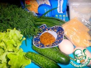 Подготовить все ингредиенты для приготовления салата.