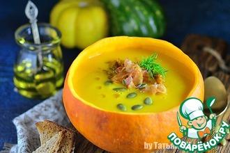 Рецепт: Тыквенный суп-пюре с беконом в тыкве