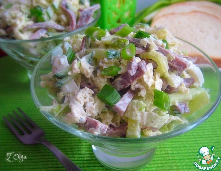 Рецепт: Салат с языком и пекинской капустой