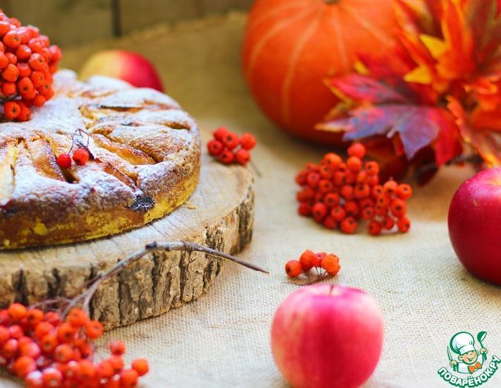 Рецепт: Тыквенный пирог с яблоками
