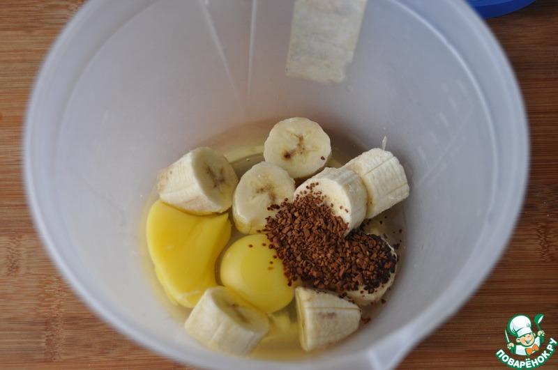 Банановый брауни с кофе и фундуком