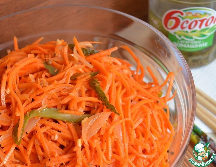Рецепт: Морковь по-корейски с маринованными огурцами