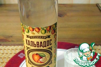 Рецепт: Кальвадос