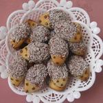 Печенье Ёжики