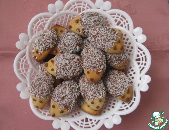 Рецепт: Печенье Ёжики
