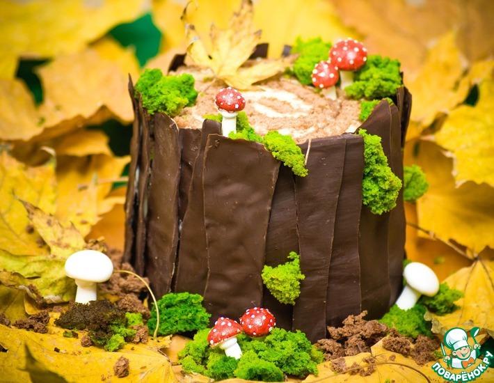 Рецепт: Торт Осенний пенёк