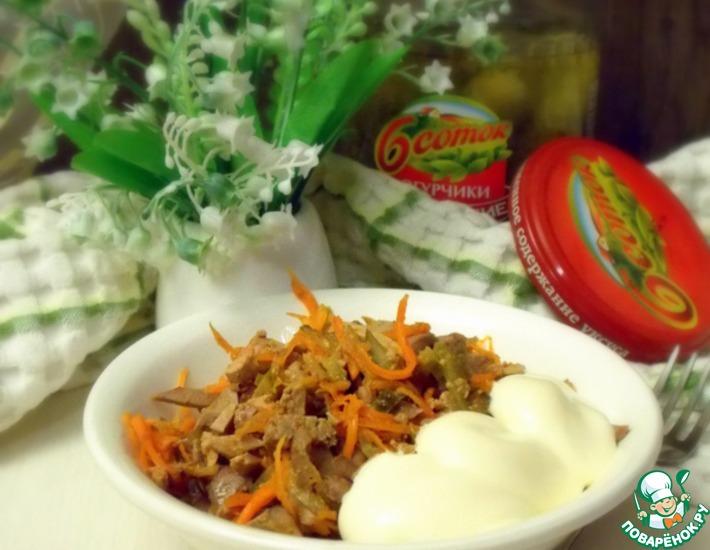 Рецепт: Салат Ля-Гранд