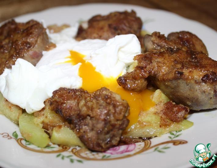 Рецепт: Куриная печень с кабачками и яйцом пашот