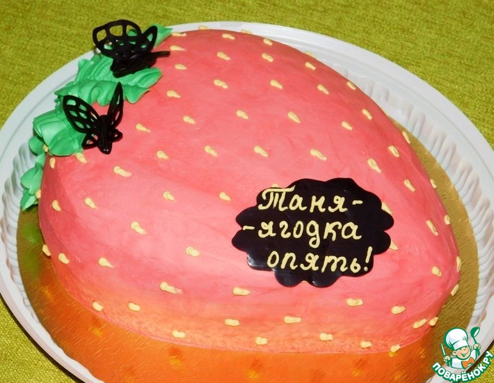 Рецепт: Торт Клубничка