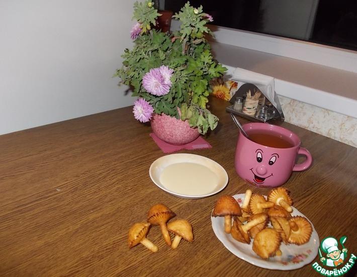 Рецепт: Печенье во фритюре Грибная россыпь
