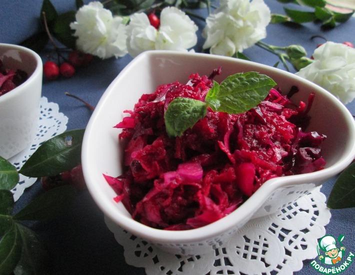 Рецепт: Салат Овощное трио
