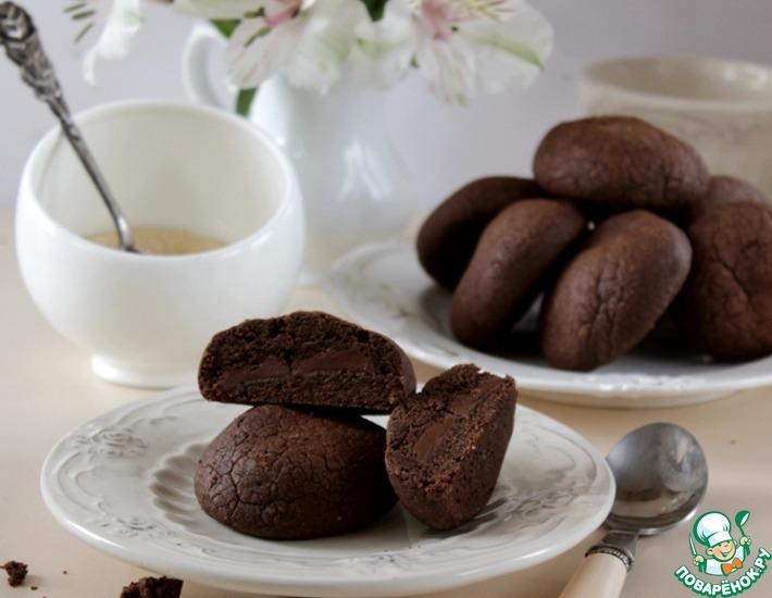 Рецепт: Печенье с нутеллой
