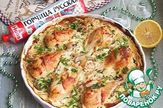 Рецепт: Куриные голени в сметанно-горчичном соусе