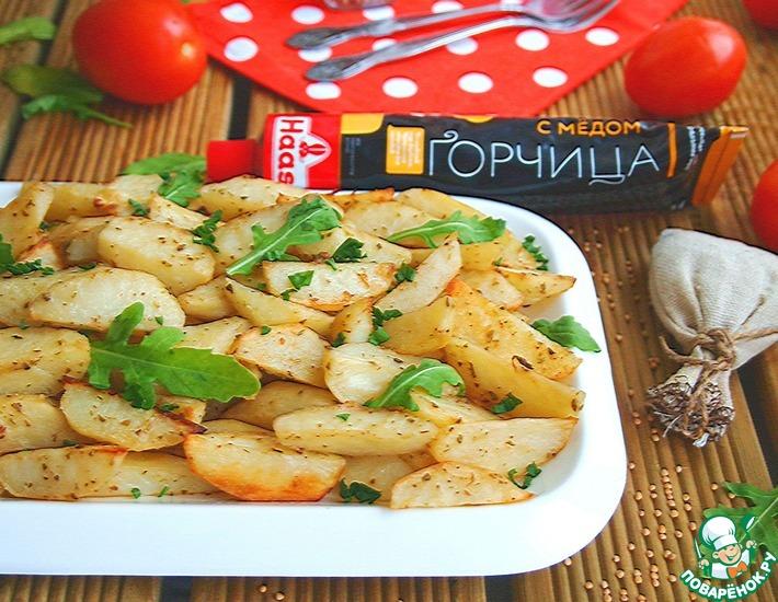 Рецепт: Запечённый картофель в горчичном соусе Ароматный