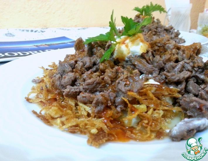 Рецепт: Чёкертме кебаб и бодрум кебаб