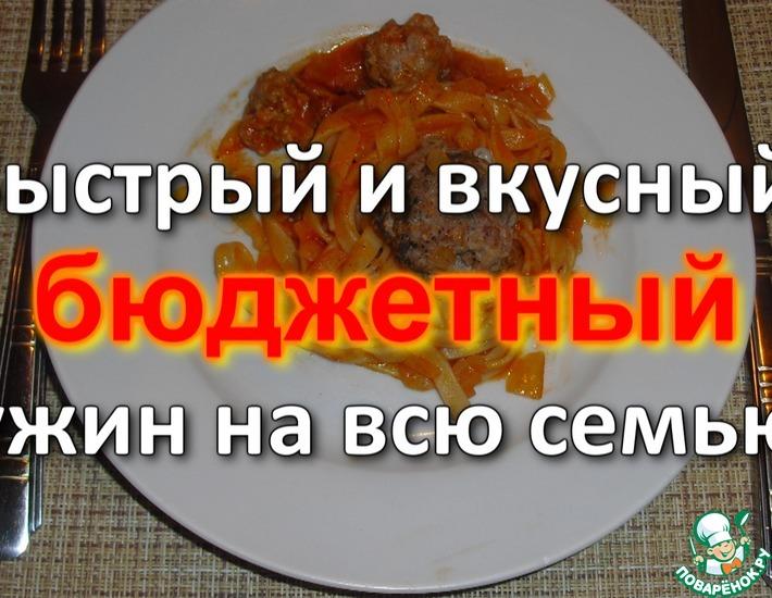 Рецепт: Гнезда с фаршем в сковороде