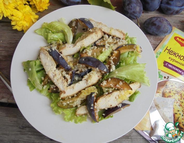 Рецепт: Салат с курицей, сливами и кускусом