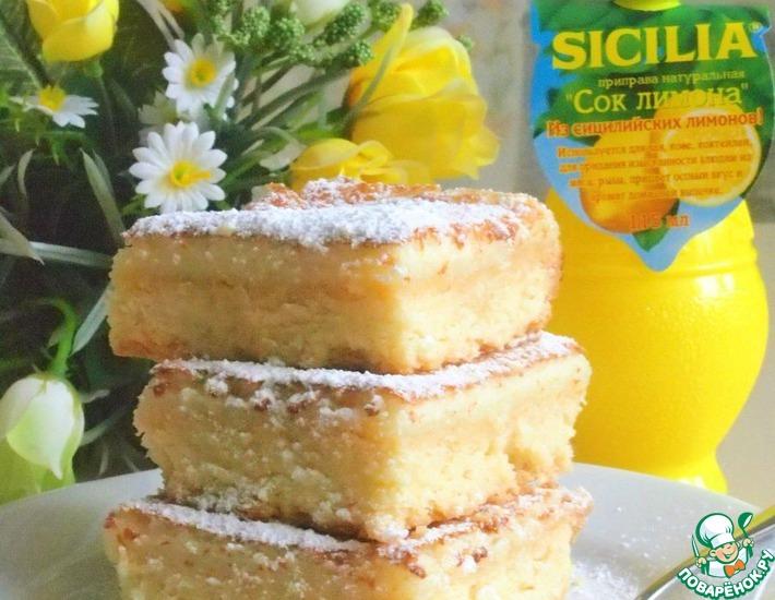 Рецепт: Песочно-лимонные квадратики