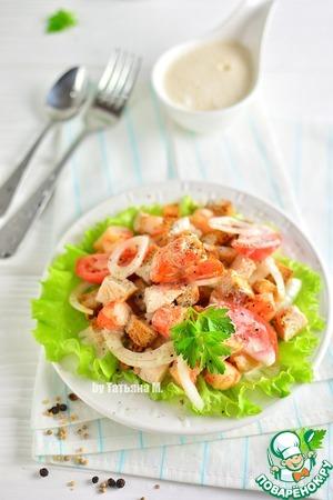 Украсить оставшейся креветкой и зеленью;   Перед употреблением полить салат сметаной, соединенной с соевым соусом и перцем;