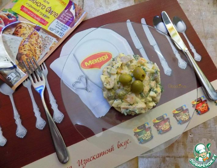 Рецепт: Салат с куриной грудкой и оливками