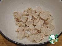 Салат Латиенда ингредиенты