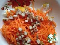 Салат Оранжевый с куриным филе ингредиенты