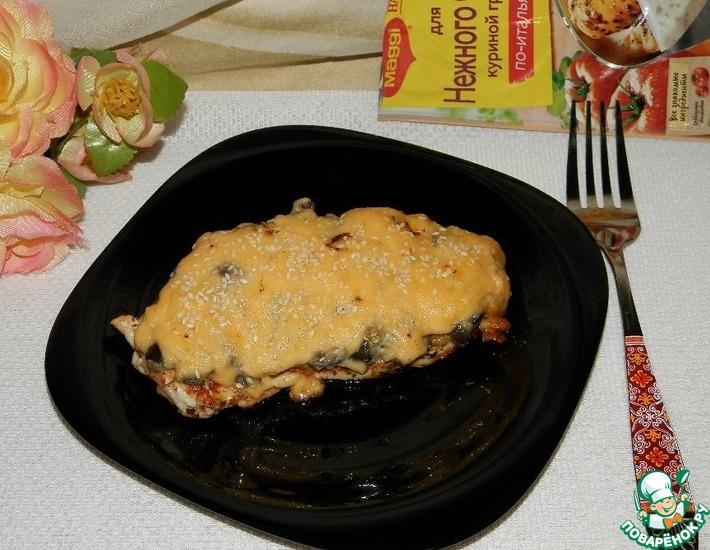 Рецепт: Пикантная закуска Магги'я вкуса