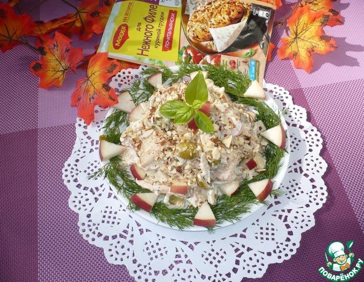 Рецепт: Салат с куриным филе и персиками