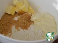 Киш тыквенно-ванильный ингредиенты