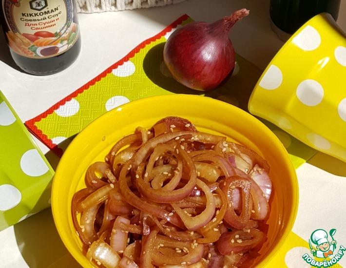 Рецепт: Луковая закуска Погремушка
