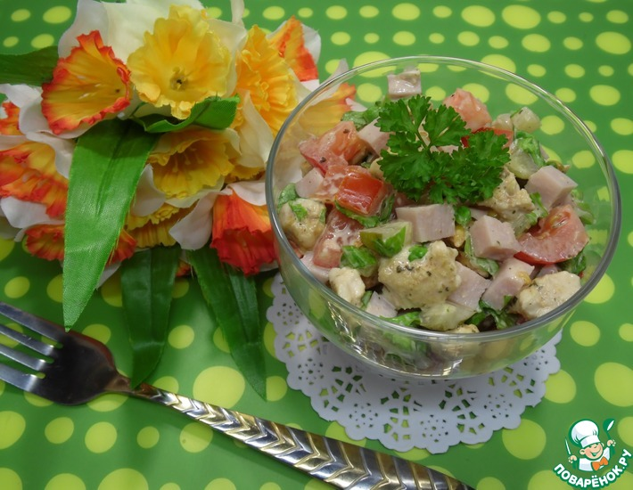 Рецепт: Салат с курицей и ветчиной