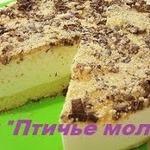 Нежный торт Птичье молоко