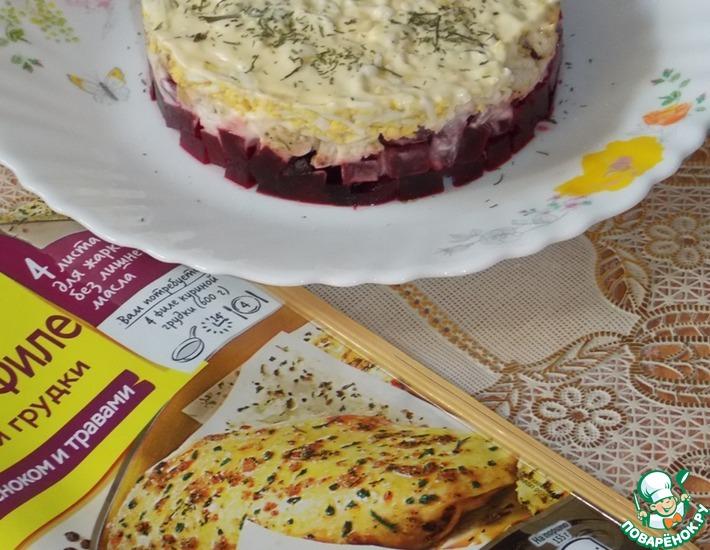 Рецепт: Салат из свеклы с куриным филе