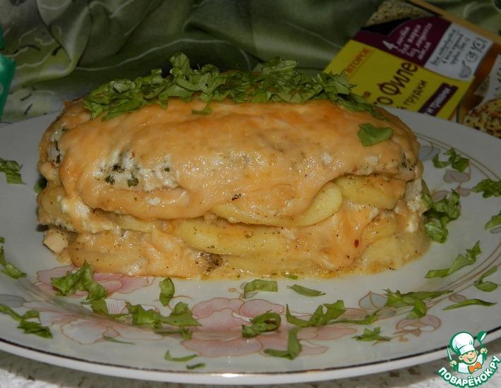Рецепт: Слоёная закуска Пирог-затейник