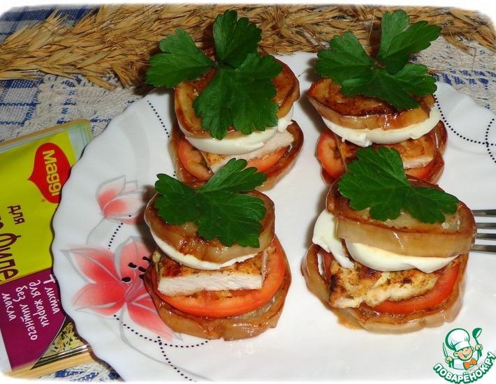 Рецепт: Закуска из белых баклажанов с курицей