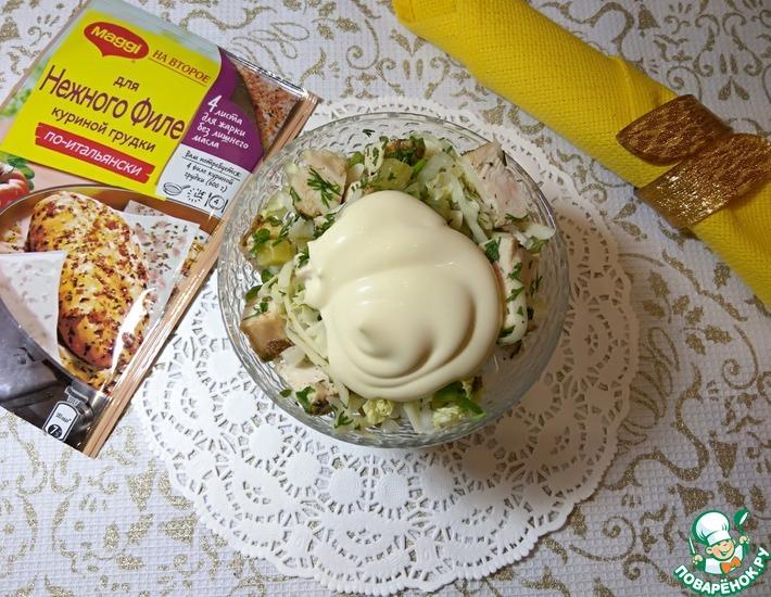 Рецепт: Салат Самобранка