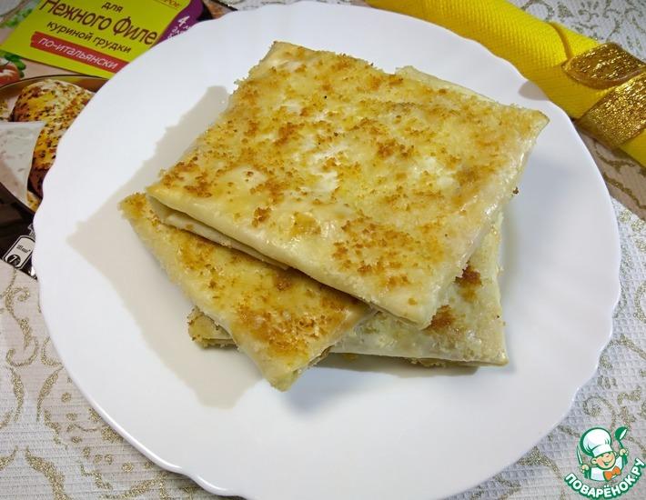 Рецепт: Закуска в лаваше Конвертик
