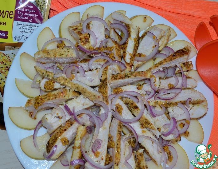 Рецепт: Салат Хризантема