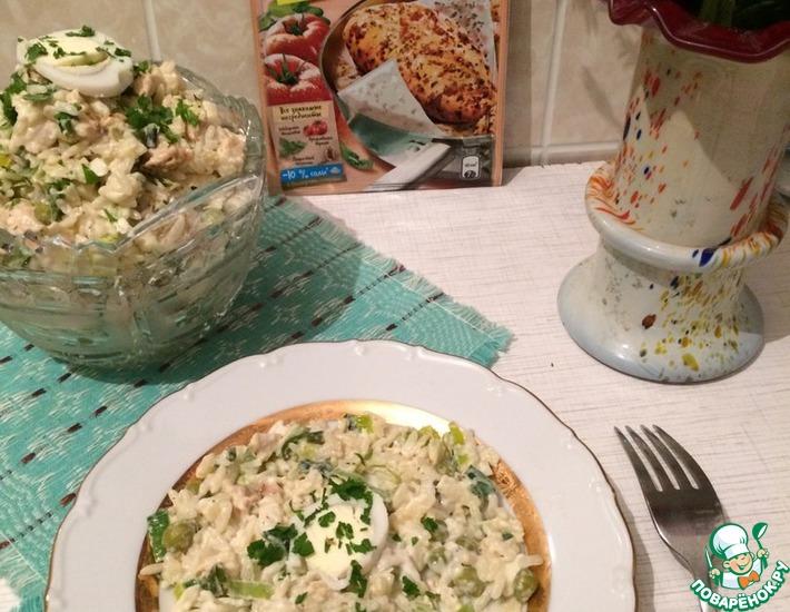 Рецепт: Салат с рисом и курицей