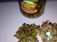 Салат Домашний ингредиенты