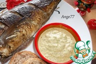 Рецепт: Запеченная рыба и соус к ней